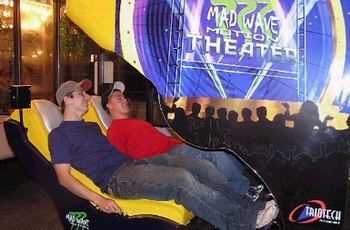 Wave Motion Theater